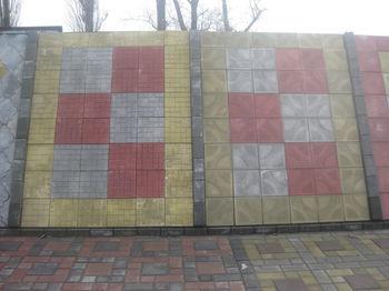 """купить Tротуарная плитка  """"25x25 Fantezie"""" в Кишинёве"""