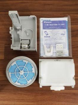 купить Очиститель воздуха Daikin MCK55W в Кишинёве