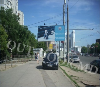 купить KTC48021B в Кишинёве