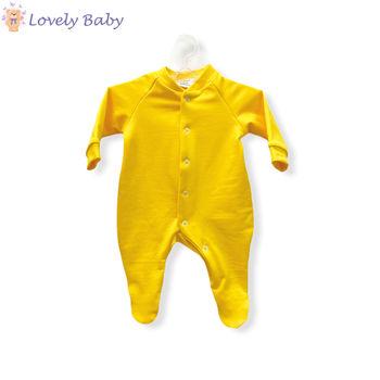 Комбинезон K01 желтый