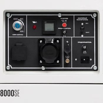 купить Дизельный генератор DAEWOO DDAE 8000SE в Кишинёве