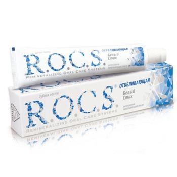 cumpără R.O.C.S. - отбеливающая în Chișinău