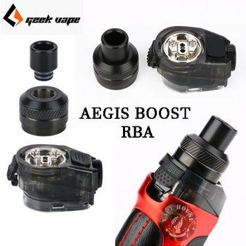 купить GeekVape Aegis Boost RBA в Кишинёве