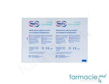 купить Pansament-emplastru steril 6x9cm N1 (Med'S) (1206310609M)(TVA20%) в Кишинёве