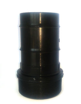 """купить Коннектор для шланга 2 1/2""""П х 75мм (черный) M в Кишинёве"""