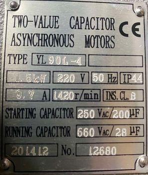 Granulator UniTeh GR50 (Motor inclus)