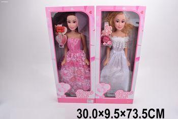 купить Кукла музыкальная в Кишинёве