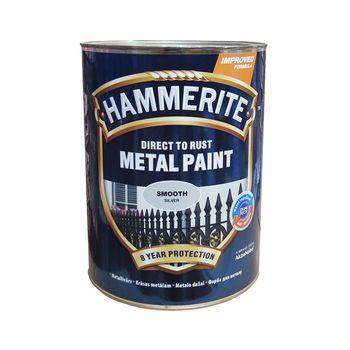 Hammerite Краска для металла Серебристая гладкая 0.25л