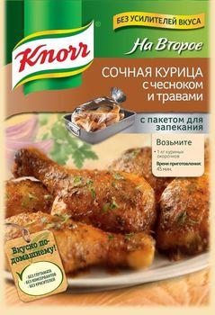 купить Knorr Приправа Сочная курица с чесноком и травами, 27 г в Кишинёве