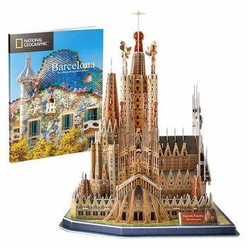 купить CubicFun пазл 3D Sagrada Familia в Кишинёве