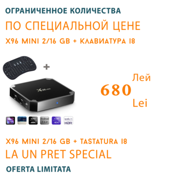 купить X96 mini. 2 Гб / 16 Гб + Беспроводная клавиатура /Многофункциональная Смарт ТВ приставка/ в Кишинёве