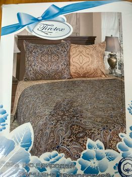 cumpără Lengerie de pat din Satin, Tirotex (175*240/215*240/70*70)(model 102-10639) în Chișinău