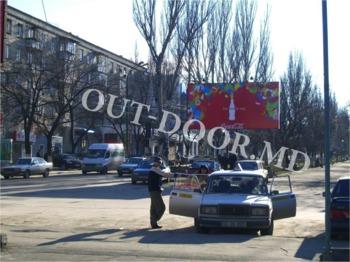 cumpără KTC57184A în Chișinău