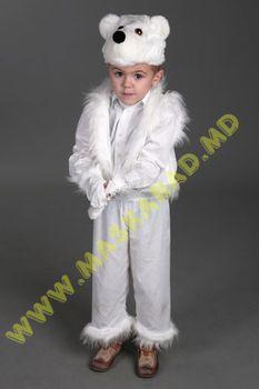 Карнавальный костюм: Белый медведь
