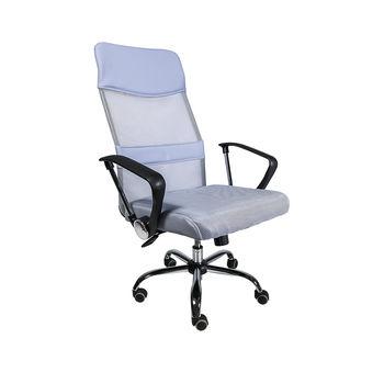 Офисное кресло HT 914 серое сетчатое