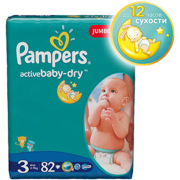 PAMPERS JUMBO PLUS 3