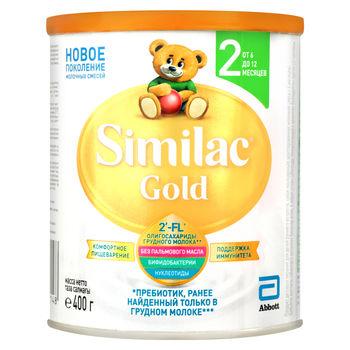 Молочная смесь Similac Gold 2 с 6 месяцев, 400г