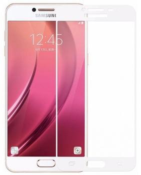Sticla protectoare Samsung A520 WHITE (5D )