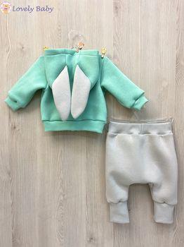 Costumas iepuras verde