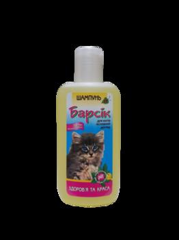 купить Шампунь для кошек в Кишинёве