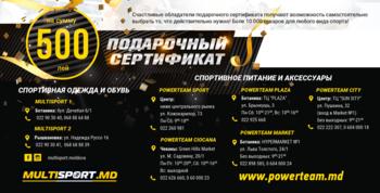 купить Подарочный сертификат 500 лей. в Кишинёве