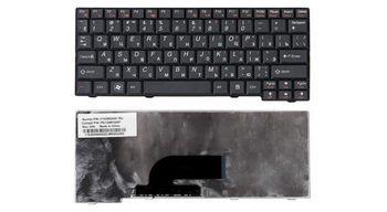 Keyboard Lenovo S10-2 S100 S110 U200 U205 U160 U165 ENG/RU Black