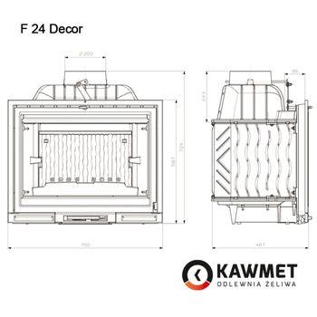 Каминная топка KAWMET Premium F24 Dekor 14 kW