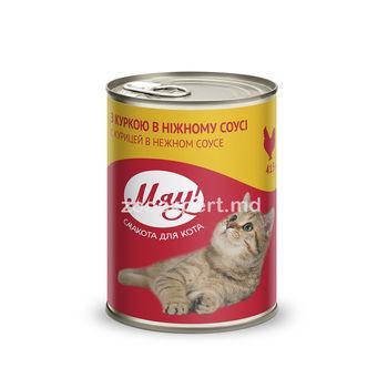 купить Мяу! с курицей в нежном соусе 415 gr в Кишинёве