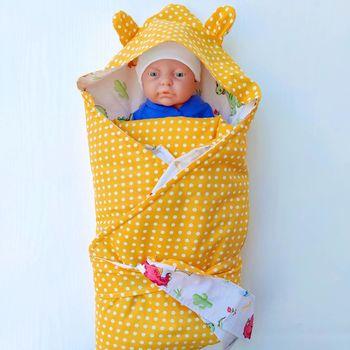 Конвертик для новорожденных 80*80 см Жёлтый горошек со звездочками