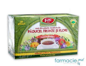 купить Чай Фарес Цветы боярышника 1,5 г N20 в Кишинёве