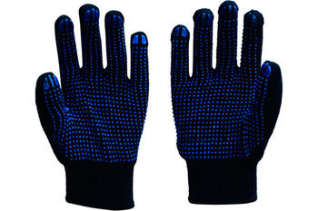Перчатки Picou Black