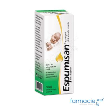 купить Espumisan® pic.orale,emuls.100 mg/ml 30 ml N1 в Кишинёве