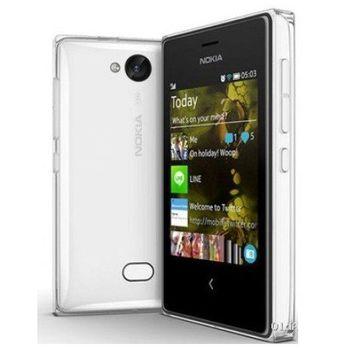 Nokia Asha 503 2 SIM (DUAL) White