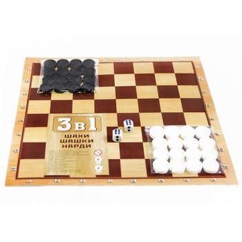 купить Шашки и шахматы 3 в 1 в Кишинёве