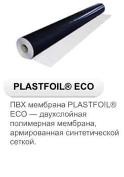 PLASTFOIL ECO