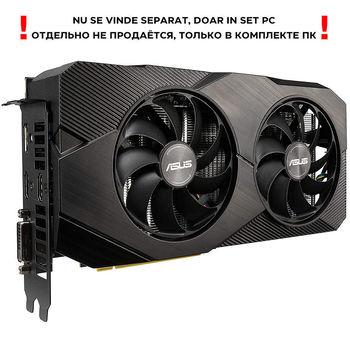 Видеокарта ASUS DUAL-RTX2060-O6G-EVO, GeForce RTX2060 6GB GDDR6, 192-bit, GPU/Mem clock 1785/14000MHz, PCI-Express 3.0, DVI/2xHDMI/Display Port (placa video/видеокарта)