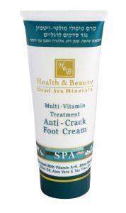 купить Health & Beauty Мультивитаминный лечебный крем для ног против трещин (180ml) 44.202 в Кишинёве