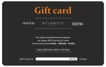 купить Подарочный сертификат - 600 mdl в Кишинёве
