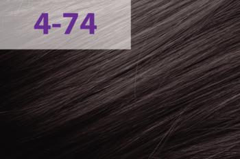 Краска для волос,ACME jNowa Siena CS, 90 мл., 4/74 - коричнево-красный коричневый