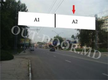 cumpără BTL96006AR în Chișinău