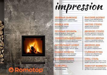 cumpără Focar ROMOTOP seria IMPRESSION 2G L 93.60.01 în Chișinău