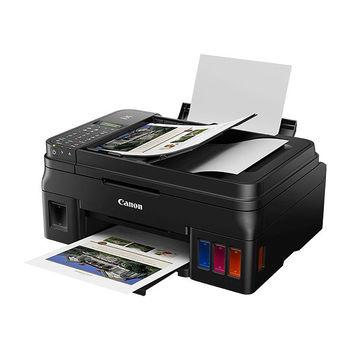 МФУ струйное MFD CISS Canon Pixma G4411, Color Printer/Scanner/Copier/FAX/Wi-Fi, ADF(20-sheet), A4, Print 4800x1200dpi_2pl, Scan 600x1200dpi, ESAT 12.2/8.7 ipm,64-275ã/ì2, LCD display_6.2cm,USB 2.0, 4 ink tanks: GI-490BK,GI-490C,GI-490M,GI-490Y