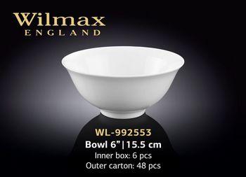 Салатница WILMAX WL-992553 (15,5 см)
