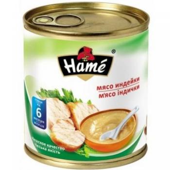 cumpără Hame piure din carne de curcan 8+ luni, 100 g în Chișinău