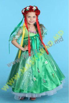 Карнавальный костюм: Весна