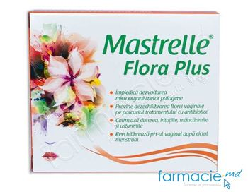 купить Mastrelle Flora Plus caps. vag. N10 в Кишинёве