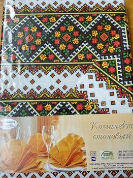 cumpără Set de bucatorie 150*120 Tirotex în Chișinău