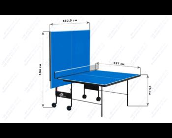 купить Всепогодный теннисный стол Athletic Strong Gk-3 в Кишинёве