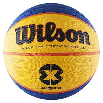 Мяч баскетбольный №6 Wilson FIBA 3x3 Replica WTB1033XBFFBB (4086)