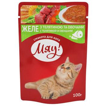 купить Мяу! с телятиной и овощами  в нежном соусе, 100 g в Кишинёве